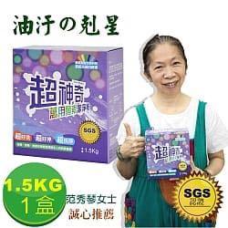 🚚 台灣製~超神奇酵素潔淨粉 萬物皆可洗