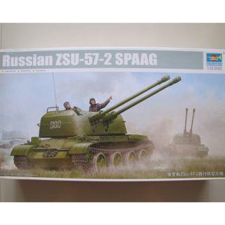 TRUMPETER 1/35 ZSU-57-2 SPAAG