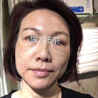 台灣葉果煥膚套裝系列