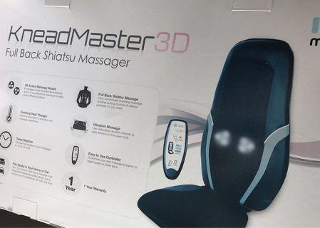 Electric Spinal Support Massage Cushion