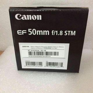 CANON EF 50 f1.8stm
