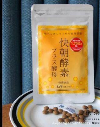 #日本本土原裝 #快朝酵素Plus #124粒裝 #排便順暢