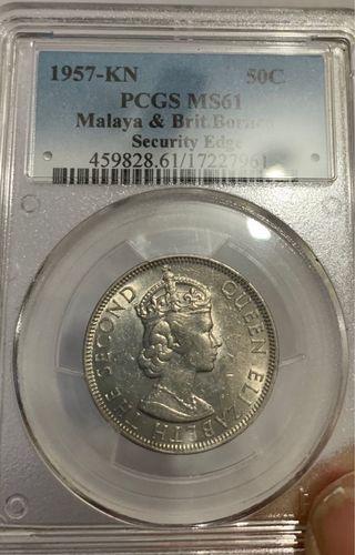Rare Key Date Malaya 1957KN 50 Cents