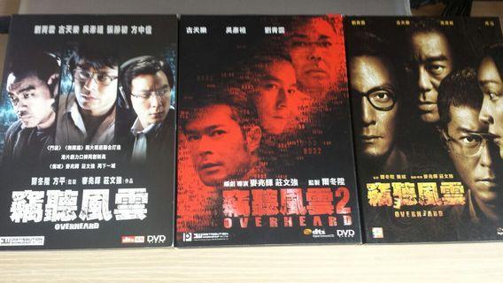 竊聽1,2,3 DVD