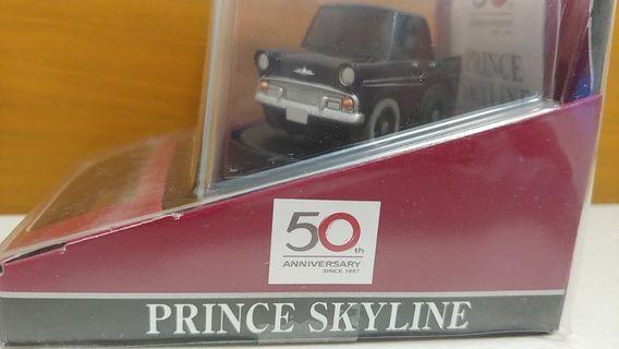 bnib takara tomy nissan prince skyline 50th anniversary car not tomica #endgameyourexcess