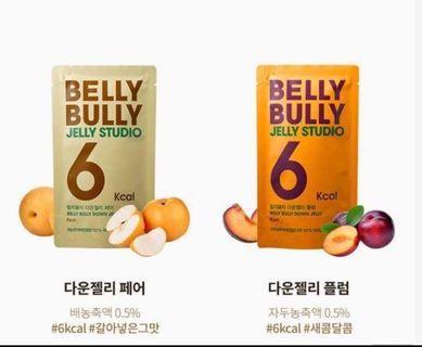 Belly Bully 10 x 減肥低脂代餐果吸 , 不斷韓國入貨,super junior 神童 勁減23 kg