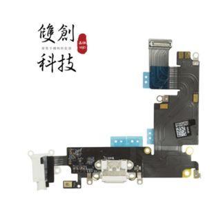 🍎IPhone6 Plus🍎適用於蘋果6Plus IPhone 6 Plus / I6+尾插 送話器 充電頭 信號線