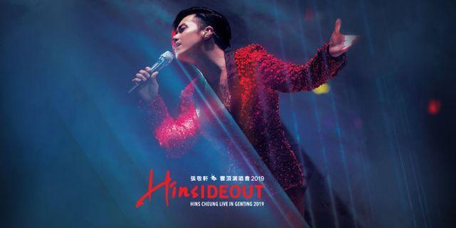 hins cheung concert ticket only