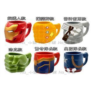 🚚 7-11 漫威造型馬克杯 限量3D/隱藏版/立體版-單售(款式不同、價位不同)