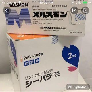 日本美思滿胎盤素+高田營養劑(抗衰老白滑療程10次)