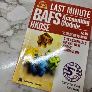 BAFS(Accounting Module) Last Minute