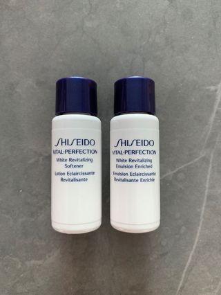 Shiseido Vital Perfection 套裝