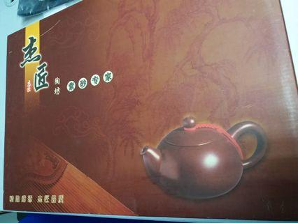 Chinese Teapot Set 11 pcs #EST50