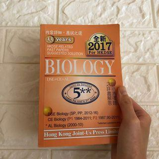HKDSE Biology Past Papers Booklet Joint-Us Press 磚頭書