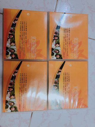 韓劇 # 沐浴陽光 絕版VCD一套 市面難尋 張赫 金賢珠 金荷娜 車太賢