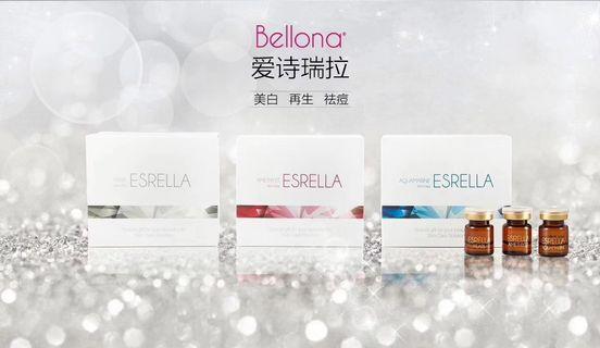 ---ESRELLA愛詩瑞拉® 動能素系列---  💠 百洛娜® 水光伴侶💠  系列共有明星成分👉G-E.F complex