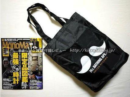 A Bathing Ape 鬍鬚 摺疊 隨身攜帶 環保購物袋 ~ 🇯🇵日本雜誌附錄袋