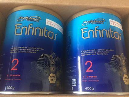 美贊臣 enfinitas 藍罐 2號 400克 初生 安嬰兒 藍罐 安嬰寶 dha 平均車 三輪車 尿片 嬰兒車 奶嘴