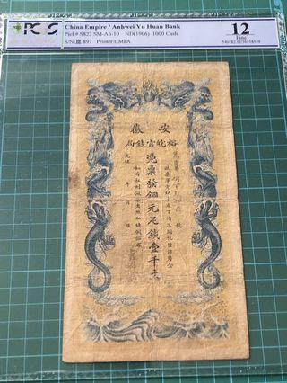 1906 China Qing Dynasty 1000 Cash Banknote from Anhwei Yu Huan Bank PCGS 12 Fine