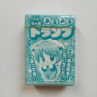Chibi ☆ Devi! - Mini Trump Cards / Mini Playing Cards