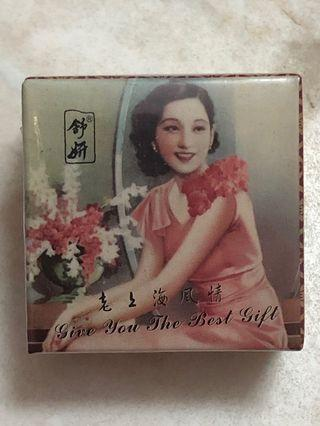 香膏(老上海風情)