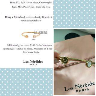 Les Nereides 法國 🇫🇷 lucky bracelet 原價450 全新 幸運 手鈪
