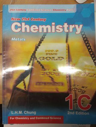 Chemistry dse textbook