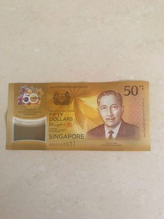 🚚 Brunei and Singapore 'SG50'