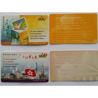 1998年 香港特別行政區第一屆立法會選舉投票咭(每張$30, 兩張$50)