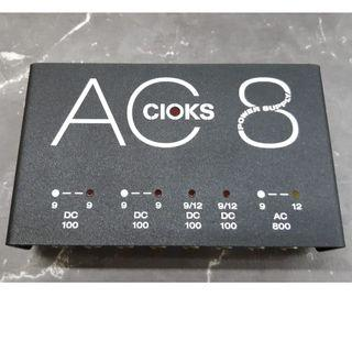 Cioks AC8 power supply for effect pedal