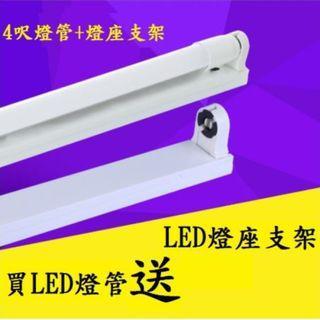 T8 4呎 20瓦 玻璃燈管+燈座支架 白光  LED玻璃燈管 取代傳統燈管 更省電