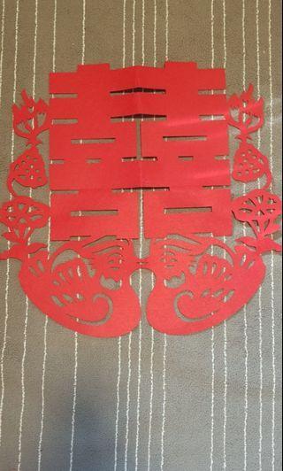 Wedding deco - Shuangxi/double happiness mandarin ducks