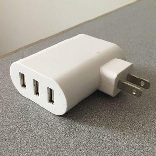 3-port USB charger