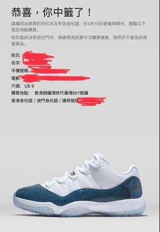 Air Jordan XI low LE 佐敦 US9 蛇皮 snake 男裝 Men's