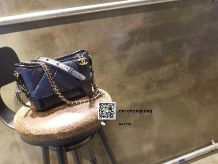 Chanel's Gabrielle Blue Small Hobo Bag