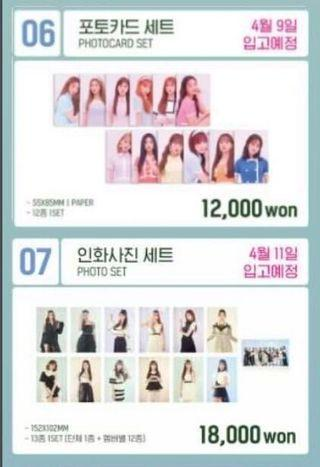 [LOOSE] IZ*ONE Pop-Out Store Pc & Photo Set