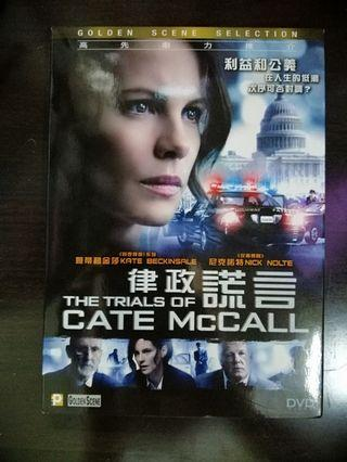 The Trials Of Cate Mccall 律政謊言