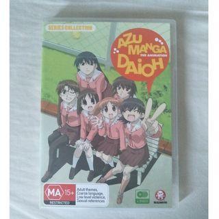 Azumanga Daioh Full Season DVD