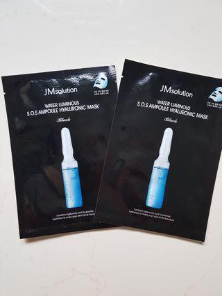 JMsolution Water Luminous S.O.S Ampoule Hyaluronic Mask
