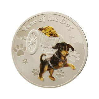 【WholeSale 10pcs/sets】Dog Year Collection Coin Twelve Chinese Zodiac Signs Commemorative Coin #EndgameYourExcess