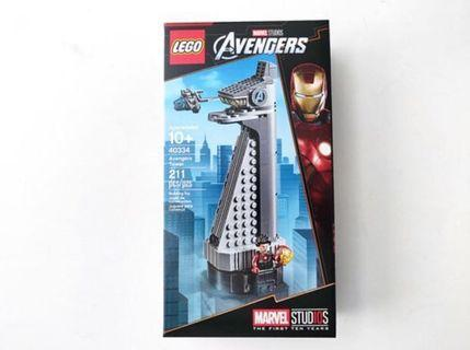 *Reserved* MISB Lego 40334 Marvel Super Heroes Avengers Tower #ENDGAMEyourEXCESS