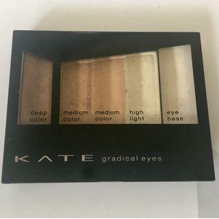 KATE eyeshadow 5色眼影