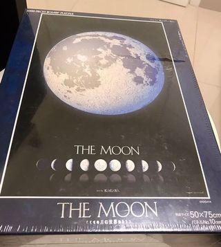 Kagaya The Moon Puzzle 1000 pieces (Rare)