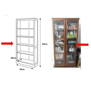 $200- Premium Solid Wood Bookshelf