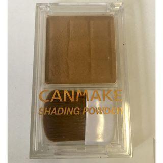 canmake shading powder 陰影粉 01色