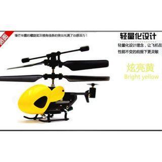 【保固一年】3D 直升機 QS5010 3.5通道迷你遙控飛機 耐摔 抗風 直升機 雙槳無副翼航 模型