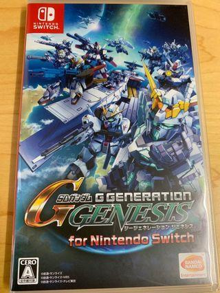 Switch G generation