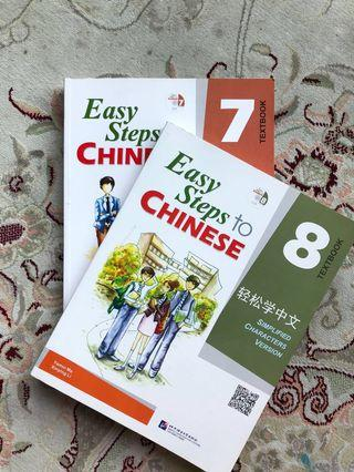 🚚 IB easy steps to chinese textbook 7 & 8