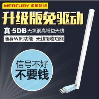 【保固一年】隨插即可 360度 自由網卡 免驅動 無線網卡  WIFI接收 150Mbps USB 最強高增益天線