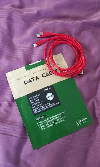 🚚 Yuntan YT-01 3 in 1 charging cable red